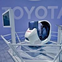 toyota masina viitorului
